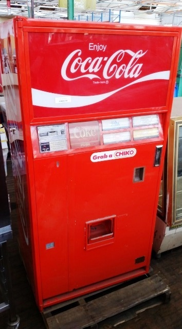 Can Vending Machine, Branded Coca Cola - Brand: Vendo V112-214, 5