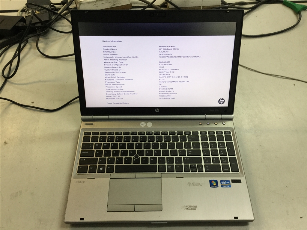Laptop, HP EliteBook 8570P, BIOS Locked, No Charger, Appears to Function