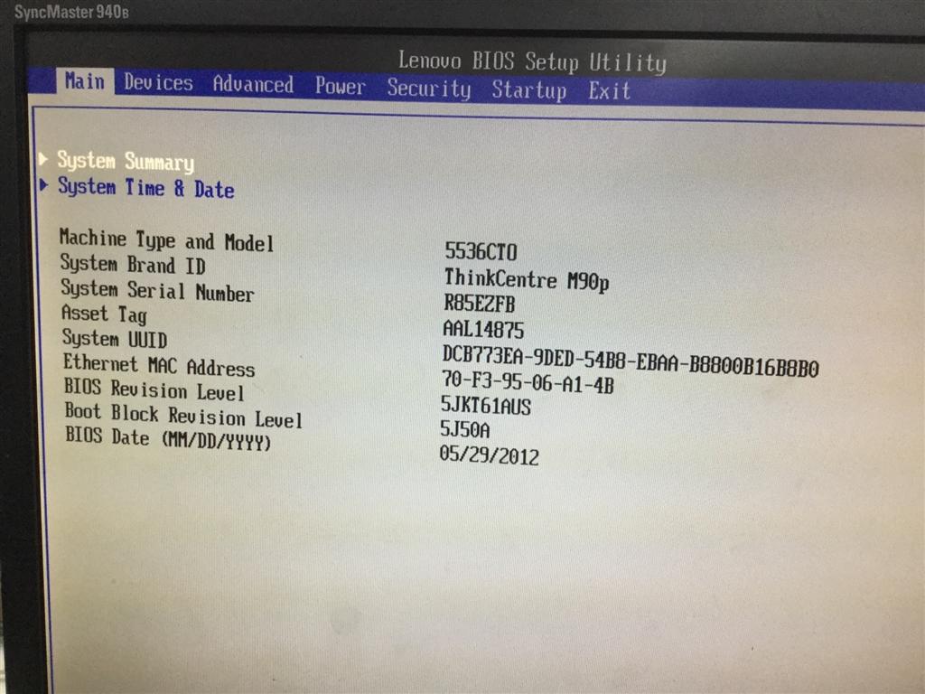 Lenovo Desktop Bios